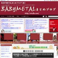 BABYMETALまとめブログ(仮)