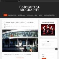 BABYMETAL BIOGRAPHY